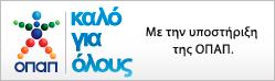 Ένωση Φωτορεπόρτερ Ελλάδος